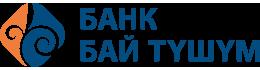 ЗАО Банк «Бай-Tушум»