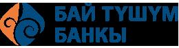 «Бай-Түшүм» Банкы ЖАК
