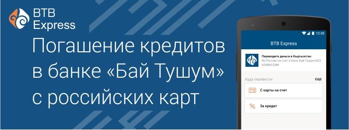 получить банковскую гарантию срочно rosgarantiya ru калькулятор частичного досрочного погашения кредита втб 24