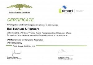 certificate MFC