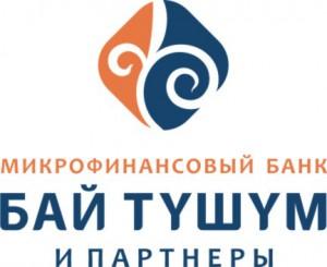 logo_bank_rus_1
